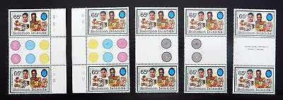 "SOLOMON ISLANDS 1991 - 65c Health ""UNISSUED VALUE"" SEE BELOW U/M FP8397"