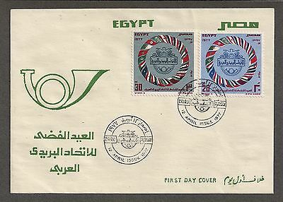 Egypt 1977 First Day Cover UPU Cairo Unaddressed