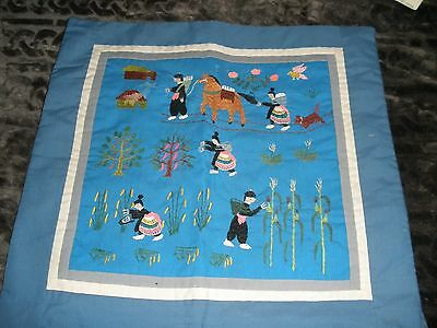 Vintage Hmong(?) Embroidered/qilted Pillow cover w/Zipper-Excellent Condition