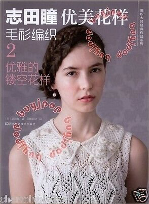 Chinese Japanese Knitting Craft Book Couture Knit S/S Wear Hitomi Shida C2