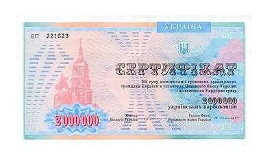 Ukraine, 1992: 2 Million Karbovantsiv Treasury Compensation Certificate, Au-Unc