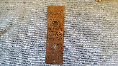 Antique Victorian Ornate Door Backplate Eastlake