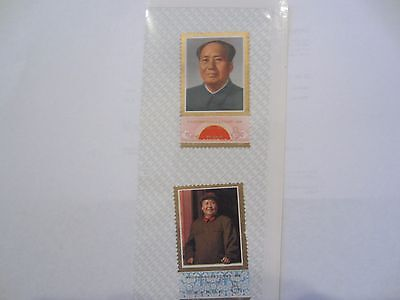 Lot of 2 PRC China Stamp Mao Figure Stamps Rare