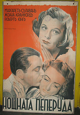 1938 THE SHINING HOUR MGM MOVIE CINEMA original poster Joan Crawford 36.2""