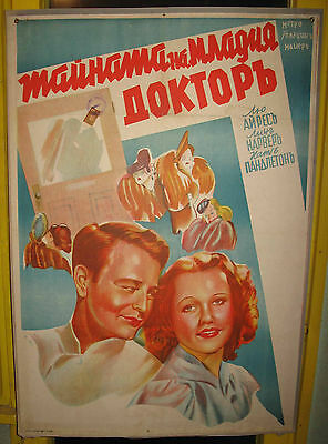 1938 YOUNG DR. KILDARE MGM MOVIE CINEMA original poster Lionel Barrymore 39,4''