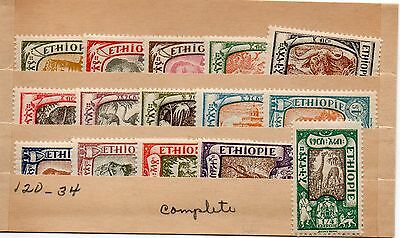 g211. (Set 15) Ethiopia Stamps 1919 Sc#120-34 1/8g to 10t MNH VF