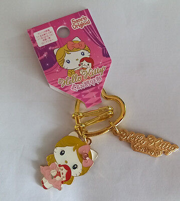 SANRIO Hello Kitty 40 Anniversary Nutcracker Women Grils Metal Keychain Key Ring