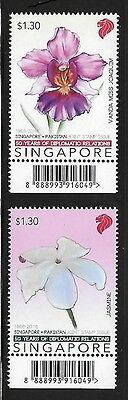 Singapore 2016 joint issue Pakistan flowers MNH A461