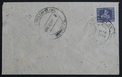 Nepal Commercial Cover Bearing 1959 2 paisa Krishna SG121 with No Address