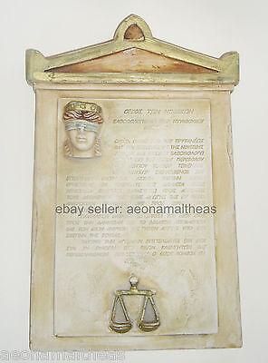Oath of Lawyers - (Oath of Themis) - in Greek - 17x26cm