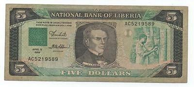 Liberia 5 Dollars 1989 Pick 19 Look Scans