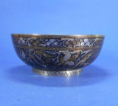 Antique Islamic / Persian / Ottoman Bowl