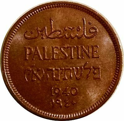 Palestine 1940 1 Mil ~ Key Date ~ Lowest Mintage Of Series ~ Choice Uncirculated