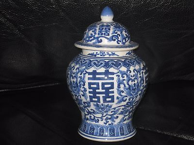 Fine Vintage  Chinese Zhongguo Double Happiness Lidded Vase