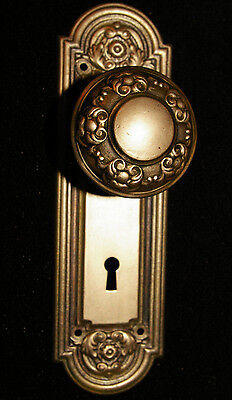 YALE & TAYLOR Brass-Tone Victorian BACKPLATE & KNOB Stamped Steel Vtg Antique8-4