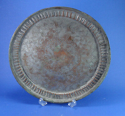 Antique Islamic / Persian / Ottoman - copper plate - 19th Century