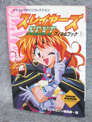 SLAYERS NEXT Film Book 1 Art Material Illustration Fanbook Book *
