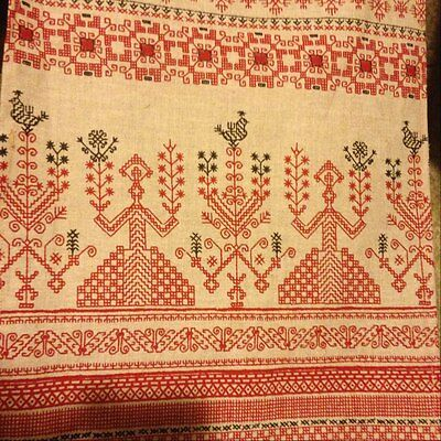 Russian wedding towel rushnyk, embroidery no, the picture crammed