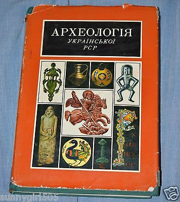 Big book archeology of Ukraine - Kievan Rus from 2 BC to 13 AD century