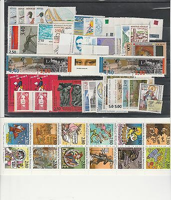Timbres France Neufs Periode 1990/1995  Annee    1993  Mnh
