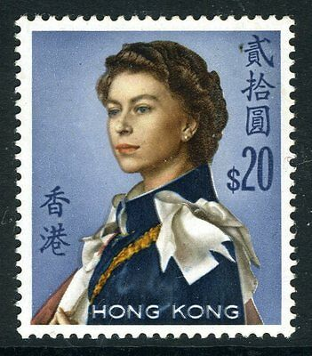 HONG KONG-1972 $20 Definitive.  An unmounted mint example Sg 210