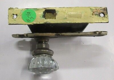 Antique Glass Door Knob Combination W/ Backplate, Lock & Escutcheon Closet # 276
