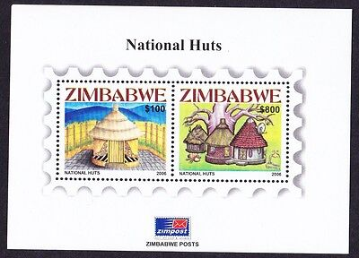 Zimbabwe National Huts MS SG#MS1205