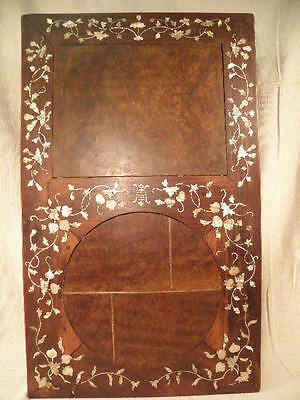 CHINESE HARDWOOD INLAID LOW TABLE 19th c