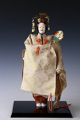 Japanese Noh Dancer Doll - Young  Lady- Hagoromo Kyugetsu Product