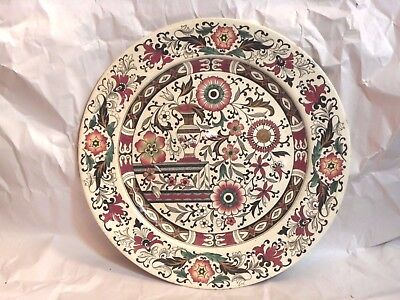 """Antique TG. & FB 1800's Plate Turkish Decoration Booths? 10 1/4"""""""