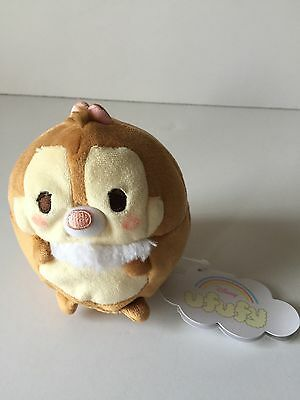 Disney Store Japan Dale Ufufy Scented Small Plush New with Tags