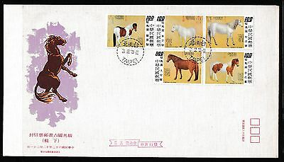 1973 China ROC. Taiwan Ancient Chinese Painting Horses. First Day Cover sc#1857-