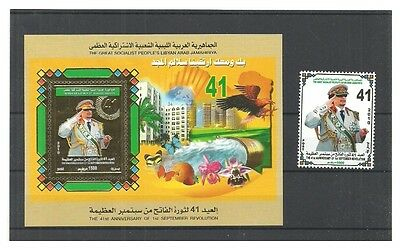 2010 - Libya- The 41st Anniversary of the September Revolution -MS and stamp