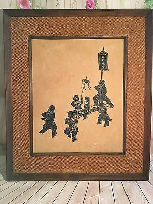 Art of Batik Framed CHINESE WARRIORS Wood Frame Antique / Vintage