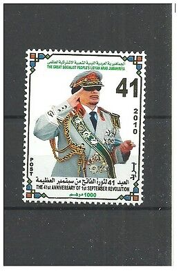 2010- Libya- The 41st Anniversary of the September Revolution -Complete set MNH*