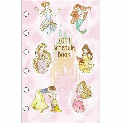 2017 Disney Princess LV Agenda Refills Organizer Pages Party Made in Japan