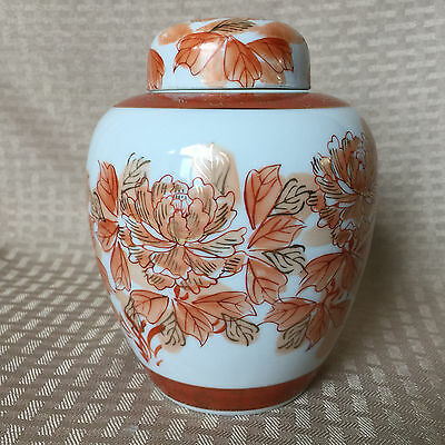 GINGER JAR Porcelain FLORAL Orange/White