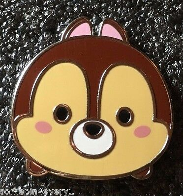Disney Pin - Disney Tsum Tsum Mystery Pin Pack - Chip ONLY