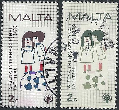 Malta MISSING COLOUR SG627 SCARCE VARIETY fine used with normal