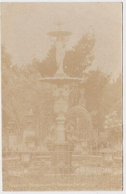 Fountain  Bacchus Marsh Victoria OLD Real photo POSTCARD  c1900 Unused