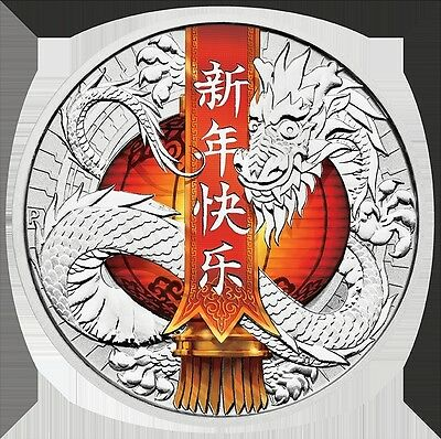 2017 $1 Australian - Chinese New Year Dragon - 1 oz Silver Coin - Perth Mint