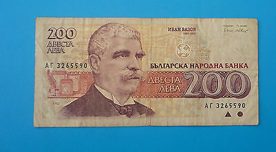 1992 Bulgaria Note for Collectors Two Hundred 200 Leva  No:AT3265590 Ref FBN761