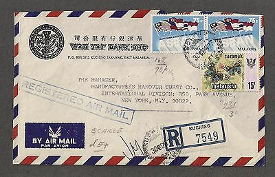 Malaysia 1977 Registered Air Mail Cover Kuching to New York