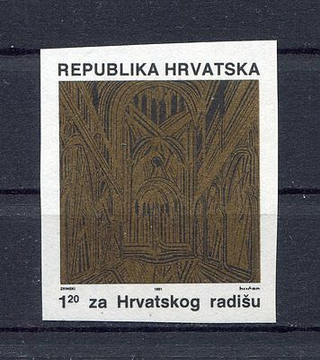s11976) CROATIA MNH** 1991, Zagreb cathedral 1v imperforated