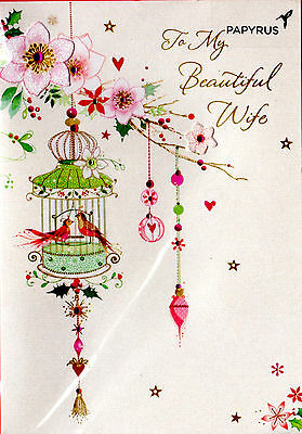 PAPYRUS JEWELED CHRISTMAS CARD - 'TO MY BEAUTIFUL WIFE' w/envelope - SEALED