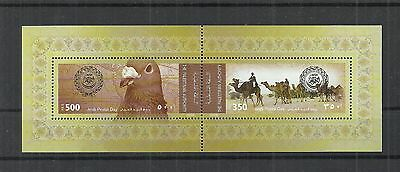 2008- Palestinian Authority-  Palestine- Joint Issue- Arab Post Day- Bird