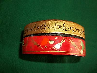 Red Wooden Box With Persian Writing
