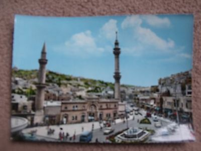 An unposted card of The El Hussein Mosque Amman