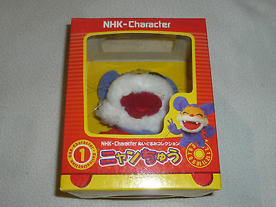 New In Box Nhk Character Collection Plush Japanese Anime No. 001 1991 Nyanchu