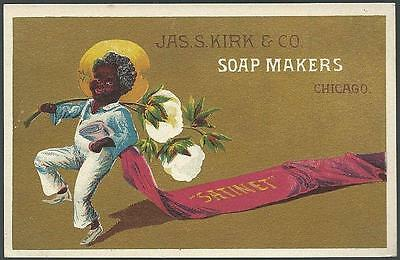 Victorian Trade Card For Jas. S. Kirk Soap With African American Boy and Cotton